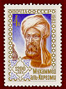 Muhammed ibn Musa al-Khwarizmi picture