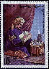 al-Kindi picture