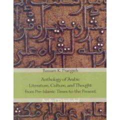 Anthology of Arabic Literature cover