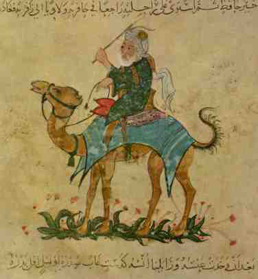 http://www.1902encyclopedia.com/B/BAT/ibn-battuta.jpg