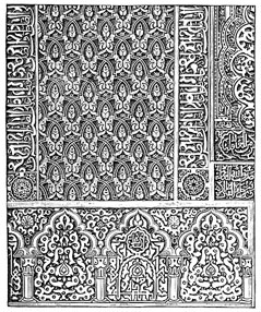Stucco wall relief, Alhambra, Spain image