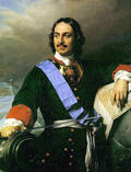 Peter the Great image
