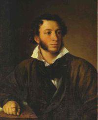 Alexander Pushkin image
