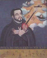 St. Francis Xavier image