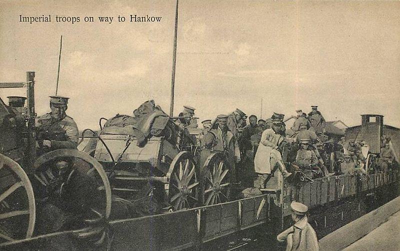 Xinhai Revolution, China, 1911 (image)